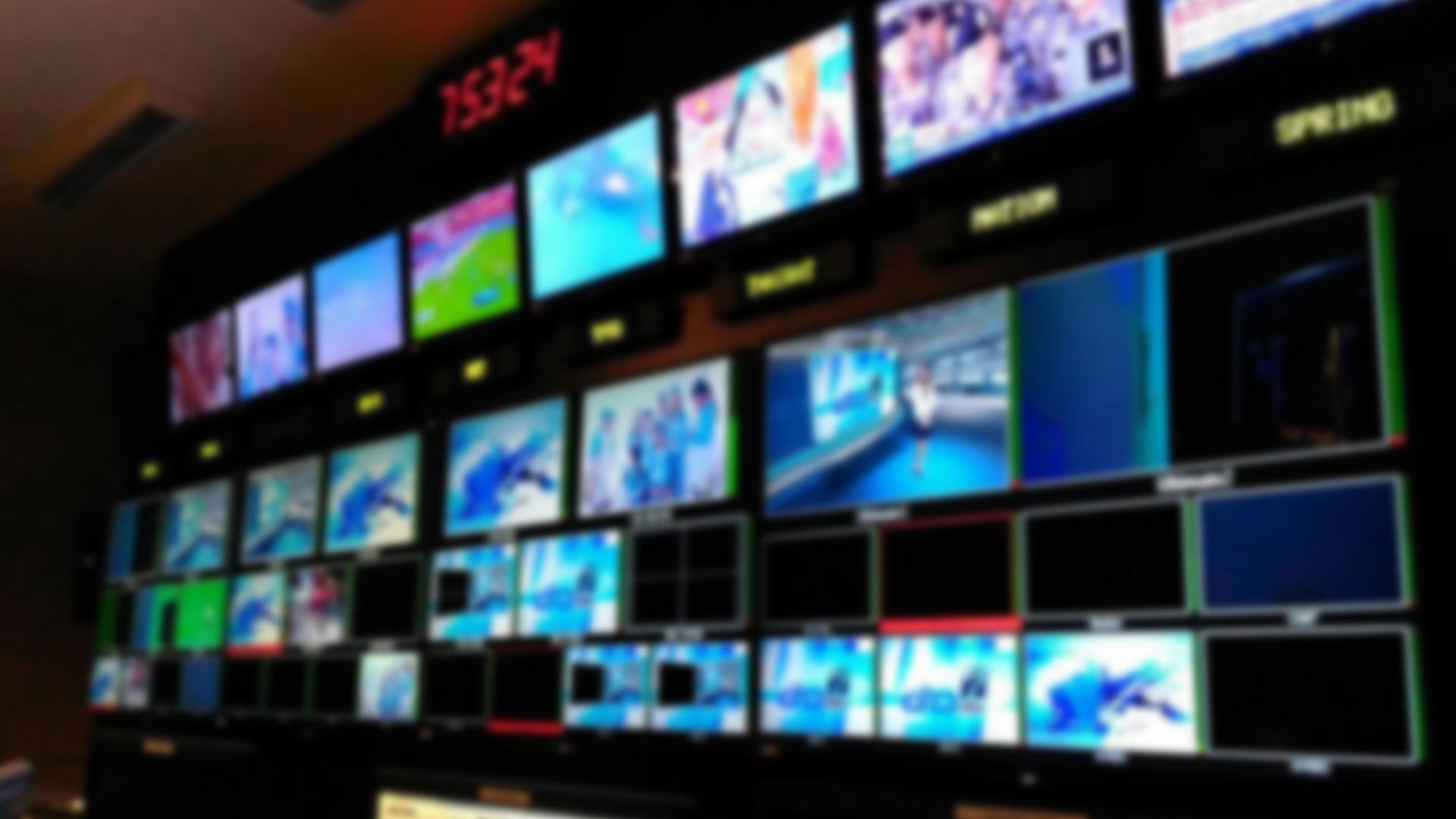 TV Shot